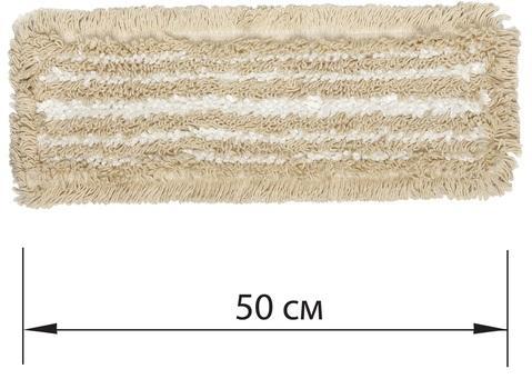 Фото - Насадка МОП плоская для швабры/держателя 50 см, У/К (уши/карманы), хлопок/микрофибра, ЛАЙМА EXPERT насадка моп плоская для швабры держателя 40 см карманы к ворсистая микрофибра ворс 2 см лайма 603119