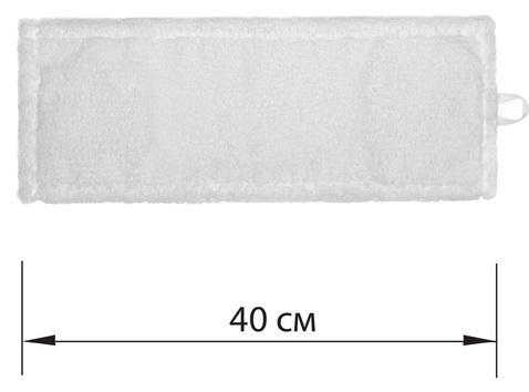 Фото - Насадка МОП плоская для швабры/держателя 40 см, У/К (уши/карманы), микрофибра, ЛАЙМА EXPERT насадка моп для швабры самоотжимной скручивающейся 603600 микрофибра 30см лайма 603601