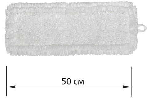 Фото - Насадка МОП плоская для швабры/держателя 50 см, У/К (уши/карманы), петлевая микрофибра, ЛАЙМА EXPERT насадка моп плоская для швабры держателя 40 см карманы к ворсистая микрофибра ворс 2 см лайма 603119