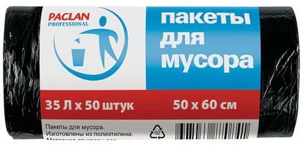 Мешки для мусора 35 л, черные, в рулоне 50 шт., ПНД, 6,2 мкм, 50х60 см, PACLAN Professional, 40303