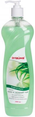Мыло жидкое Лайма Алоэ и зеленый чай 1000 мл жидкое мыло алоэ aura 300 мл