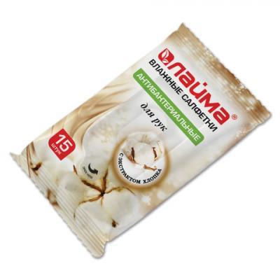 Салфетки влажные, 15 шт., ЛАЙМА, антибактериальные для рук, с экстрактом хлопка, 125957 top gear салфетки влажные антибактериальные для рук 30шт