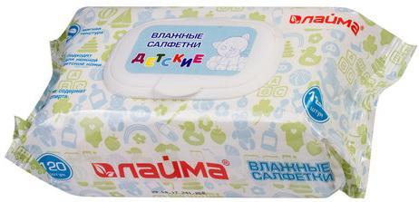 Салфетки влажные КОМПЛЕКТ 120 шт., для детей ЛАЙМА, универсальные очищающие, клапан-крышка, 128079 стоимость