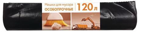 Мешки для мусора 120 л, черные, в рулоне 10 шт., ПВД, 80 мкм, 70х108 см, особо прочные, КОНЦЕПЦИЯ БЫТА, 3156 мешки для мусора концепция быта 120 л 10 шт
