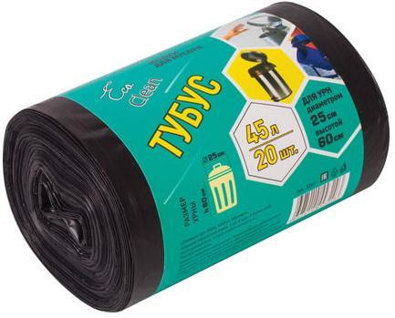 Фото - Мешки для мусора 45 л, черные, в рулоне 20 шт., ПВД, 25 мкм, 42х90 см, для урн, d - 24, h - 66, КОНЦЕПЦИЯ БЫТА Tubus, 3200 мешки для урн черные в рулоне 30 шт 12 л 32х55 см диаметр 20 см высота 26 см кб tubus 3255