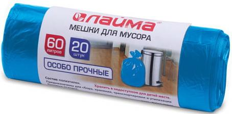Мешки для мусора 60 л, синие, в рулоне 20 шт., ПВД, 30 мкм, 60х70 см (±5%), особо прочные, ЛАЙМА, 601382 салфетка для уборки лайма 30 30 см оранжевый
