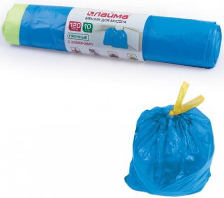 Фото - Мешки для мусора 120 л, завязки, синие, в рулоне 10 шт., ПВД, 35 мкм, 67х90 см (±5%), прочные, ЛАЙМА, 601399 мешки для мусора paterra особо прочные с завязками 120 л 10 шт синий