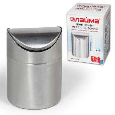Урна для мусора ЛАЙМА настольная, с качающейся крышкой, 1,2 л, 12 х 16,5 см, нержавеющая сталь, матовая, 601618 урна для мусора primanova yakut 18 18 25 см