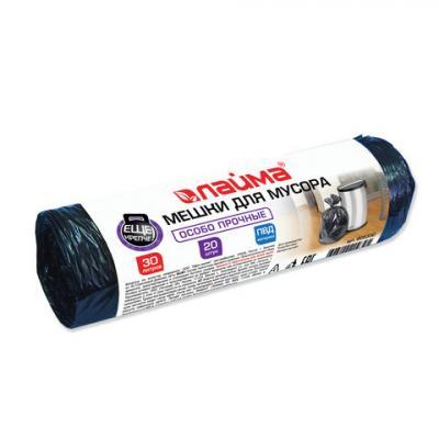 Мешки для мусора 30 л, черные в рулоне 20 шт., ПВД, 20 мкм, 50х60 см (±5%), особо прочные, ЛАЙМА недорого