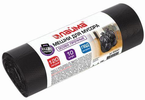 Фото - Мешки для мусора 120 л, черные, в рулоне 10 шт., ПВД, 40 мкм, 70х110 см (±5%), особо прочные, ЛАЙМА мешки для мусора paterra особо прочные с завязками 120 л 10 шт синий
