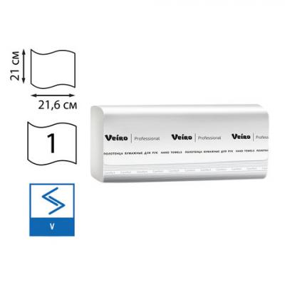 Полотенца бумажные 250 шт., VEIRO Professional (Система H3), комплект 20 шт., Comfort, белые, 21х21,6, V, KV210 полотенца бумажные 200 шт veiro система h3 комплект 20 шт premium 2 слойные белые 21х21 6 v kv306