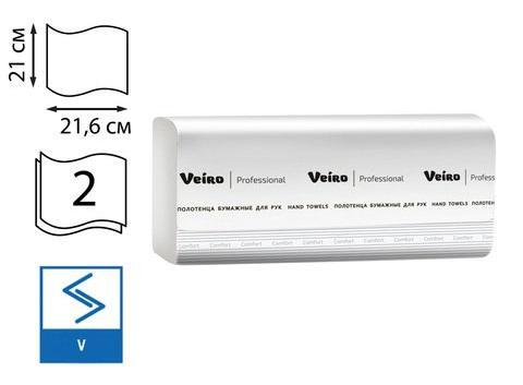 Полотенца бумажные VEIRO PROFESSIONAL Comfort 2-ух слойная 200 шт