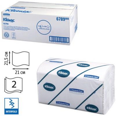 Полотенца бумажные 186 шт., KIMBERLY-CLARK Kleenex, комп. 15 шт., Ultra, 2-х слойн., белые, 21х21,5см, Interfold, 601533-534, 6789 sits стул clark