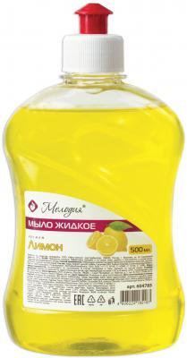 Мыло жидкое МЕЛОДИЯ Лимон 500 мл