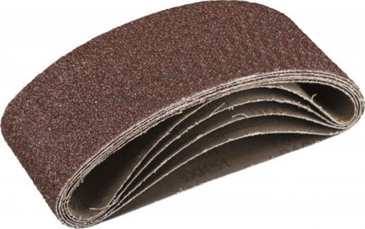 Лента шлифовальная бесконечная ЗУБР СТАНДАРТ на тканевой основе, для ЛШМ, P40, 75х457мм, 5 шт