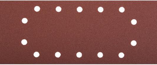 Лист шлифовальный ЗУБР МАСТЕР, 14 отверстий, для ПШМ на зажимах, Р100, 115х280мм, 5шт лист шлифовальный интерскол для пшм 32 130 85 55x140мм к100 5шт 2085714010001