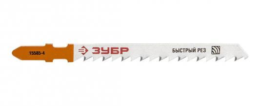 """Полотна ЗУБР """"ЭКСПЕРТ"""", T144DF, для эл/лобзика, Би-металл, по дереву, EU-хвост., шаг 4мм, 75мм, 2шт зубр 3 2 6 4мм эксперт 31197"""