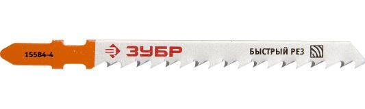 """Полотна ЗУБР """"ЭКСПЕРТ"""", T144D, для эл/лобзика, Cr-V, по дереву, EU-хвост., шаг 4мм, 75мм, 2шт зубр 3 2 6 4мм эксперт 31197"""