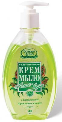 Мыло жидкое Русские травы Алоэ Вера 500 мл жидкое мыло алоэ aura 300 мл