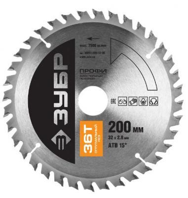 Диск пильный Оптимальный рез по дереву, максимальный ресурс, 200х32 мм, 36Т, ЗУБР диск пильный по дереву 200х32 мм 48z центроинструмент 200 48 32