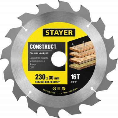 Пильный диск Construct line для древесины с гвоздями, 230x30, 16Т, STAYER диск пильный мастер 60 230x30 мм z44 wz multi профоснастка 60101060