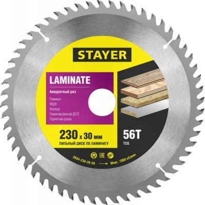 Пильный диск Laminate line для ламината, 230x30, 56Т, STAYER диск пильный мастер 60 230x30 мм z44 wz multi профоснастка 60101060