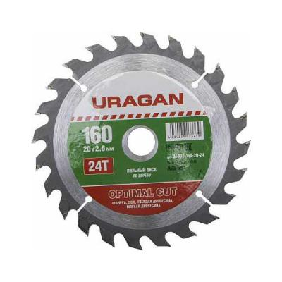 Диск пильный Optimal cut по дереву, 160х20мм, 24Т, URAGAN