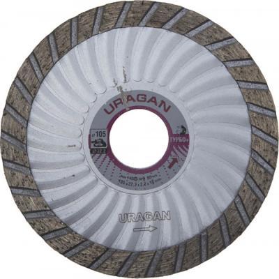 Фото - Круг отрезной алмазный URAGAN ТУРБО+, эвольвентный, для УШМ, 105х22,2мм круг алмазный uragan 909 12151 150