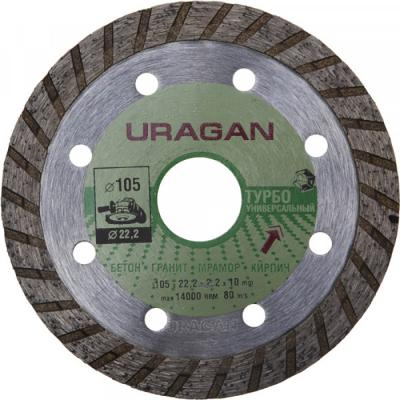 Фото - Круг отрезной алмазный URAGAN ТУРБО, для УШМ, 105х22,2мм круг алмазный uragan 909 12151 150