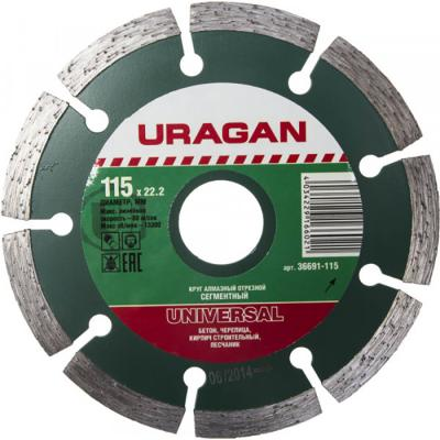 Круг отрезной алмазный URAGAN сегментный, сухая резка, 22,2х115мм цена