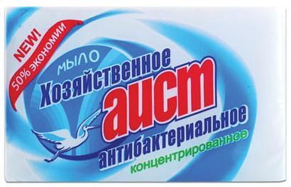 Мыло хозяйственное 200 г, АИСТ Антибактериальное, 4304010015 статуэтка аист