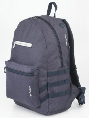 Рюкзак дышащая спинка Tiger Family молодежный 17 л синий
