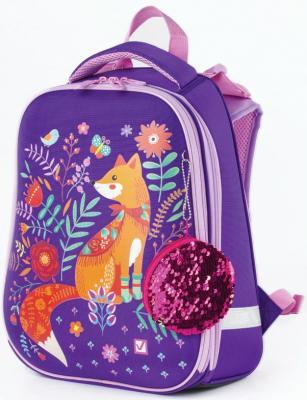 Ранец светоотражающие материалы BRAUBERG Рыжая лиса 17 л фиолетовый школьные рюкзаки brauberg ранец динозавр 17 л