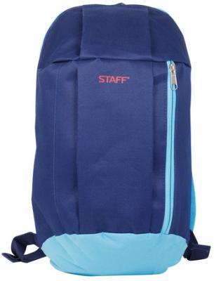 Рюкзак ручка для переноски STAFF Air 10 л синий голубой staff рюкзак air голубой