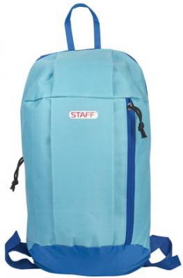 Рюкзак ручка для переноски STAFF Air 10 л голубой staff рюкзак air голубой