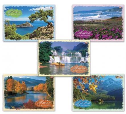 Альбом для рисования Hatber Природа A4 40 листов цена и фото