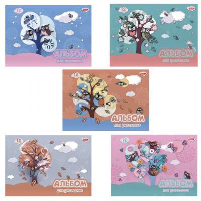 Альбом для рисования Hatber Совушки A4 12 листов альбом для рисования hatber верные друзья a4 12 листов