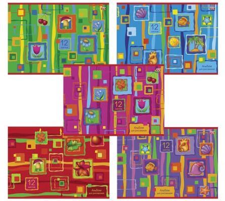 Альбом для рисования Hatber Яркие краски A4 12 листов альбом для рисования hatber верные друзья a4 12 листов