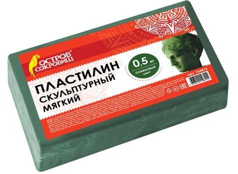Пластилин ОСТРОВ СОКРОВИЩ скульптурный 1 цвет запчасть vinca sport tube 18 18 1 75 1 95