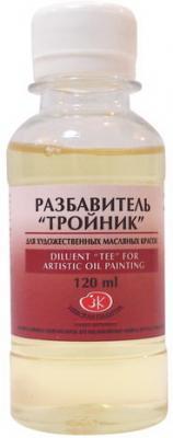 Разбавитель для масляных красок