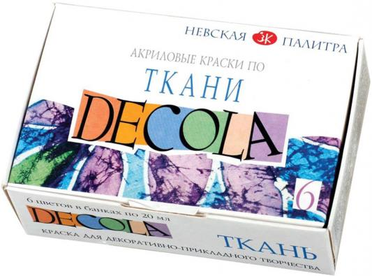Набор красок по ткани НЕВСКАЯ ПАЛИТРА Декола 4141025 6 цветов