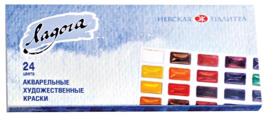 Краски акварельные НЕВСКАЯ ПАЛИТРА Ладога 24 цвета краски невская палитра набор художественный ладога 15 предметов