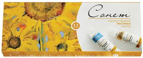 """Краски масляные художественные """"Сонет"""", 12 цветов по 10 мл, в тубах, 2641099"""