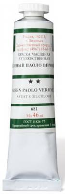 "Краска масляная художественная, туба 46 мл, ""зеленый Паоло Веронезе"" (681) (Подольск - АРТ Центр) фото"