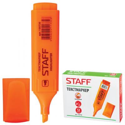 Текстовыделитель STAFF Текстмаркер 1-5 мм оранжевый