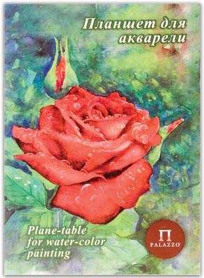 цена Планшет для акварели PALAZZO Алая роза A4 20 листов онлайн в 2017 году