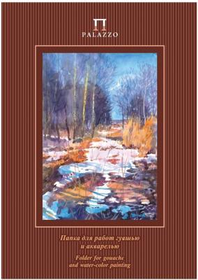 Фото - Папка для акварели PALAZZO Весенний лес A3 20 листов папка для акварели brauberg скорлупа a3 10 листов