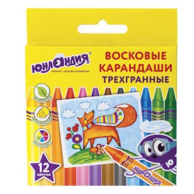 Восковые карандаши ЮНЛАНДИЯ Юнландик и Мудрый Лис 12 цветов 12 штук восковые карандаши kuso k10066 8 штук 8 цветов от 1 года