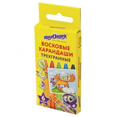 Восковые карандаши ЮНЛАНДИЯ Юнландик и Мудрый Лис 6 цветов 6 штук восковые карандаши kuso k10066 8 штук 8 цветов от 1 года