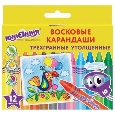 Восковые карандаши ЮНЛАНДИЯ Юнландик на празднике 12 цветов 12 штук восковые карандаши kuso k10066 8 штук 8 цветов от 1 года